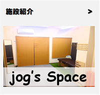 Jogs-space